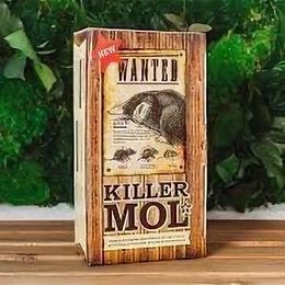 Отпугиватели и ловушки для птиц и грызунов - Killer Mol средство приманка отрава для кротов, грызунов и медведки, 0