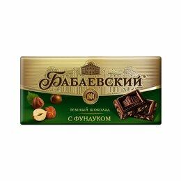 Ингредиенты для приготовления напитков - Шоколад Бабаевский горький С фундуком 100 г, 0