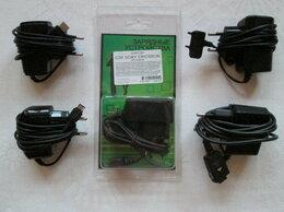 Зарядные устройства и адаптеры - Зарядные устройства Samsung, Sony Ericsson, 0