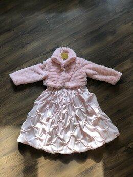 Платья и сарафаны - Платье нарядное с меховым болеро 6-8 лет, 0