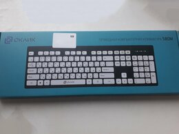 Клавиатуры - Клавиатура оклик 580M, 0