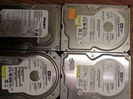 Внутренние жесткие диски - Жесткие диски  80 Gb, 250 Gb - 2 шт., 120 Gb за…, 0