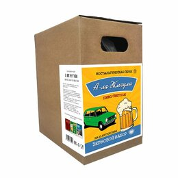 Ингредиенты для приготовления напитков - Зерновой набор BEERVINGEM А-ля Жигули, 0