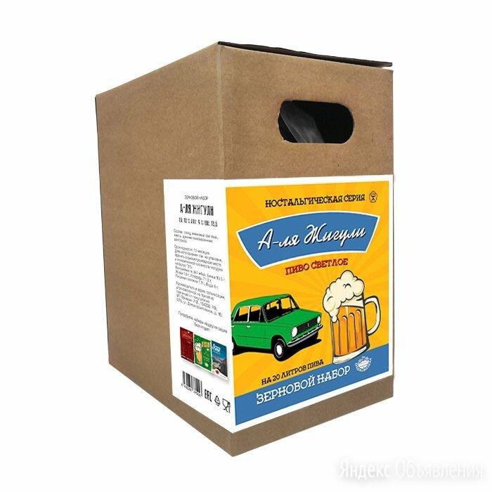 Зерновой набор BEERVINGEM А-ля Жигули по цене 1190₽ - Ингредиенты для приготовления напитков, фото 0