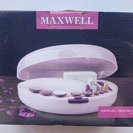 Аппараты для маникюра и педикюра - набор для маникюра и педикюра MAXWELL 26-01, 0