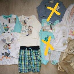 Комплекты - Вещи пакетом для новорождённых, 0