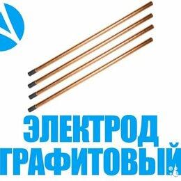 Электроды, проволока, прутки - Электрод графитовый для споттера (4 шт.) SR00006, 0