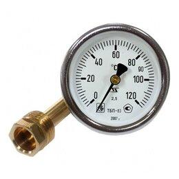 Мерные ёмкости и сита - Термометр биметаллический, осевой 0-120°С, 0