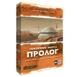Настольные игры - Покорение Марса: Пролог (дополнение), 0