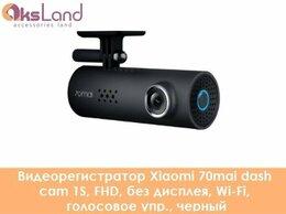 Автоэлектроника - Видеорегистратор Xiaomi 70mai dash cam 1S, FHD,…, 0