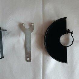 Для шлифовальных машин - Оснастка УШМ: ключ, ручка, защитный кожух, щётки, 0