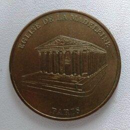 Жетоны, медали и значки - Монета-медаль, 0