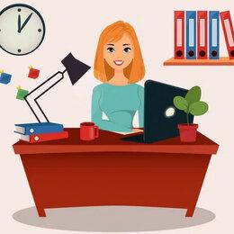 Финансы, бухгалтерия и юриспруденция - Секретарь администратор (делопроизводитель) , 0