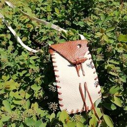Брелоки и ключницы - сумочка на шею для мелочей, ключей, 0