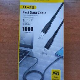 Кабели и провода - Новый Data кабель, 0