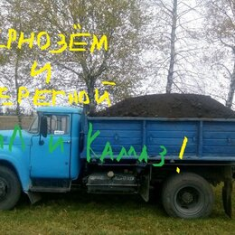 Удобрения - чернозём.арт.217523, 0