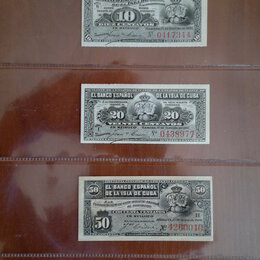 Банкноты - КУБА набор из 5-ти банкнот 1896-1897 г.г., 0