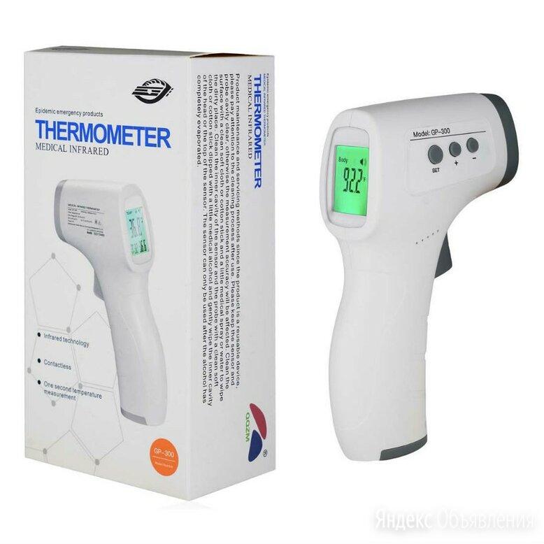 Термометр Бесконтактный по цене 1490₽ - Устройства, приборы и аксессуары для здоровья, фото 0