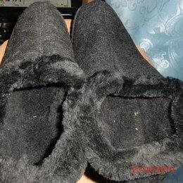 Домашняя обувь - ТАПОЧКИ Р.45 НОВЫЕ НА МЕХУ , 0