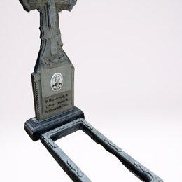 Ритуальные товары - Памятник бетонный, 0