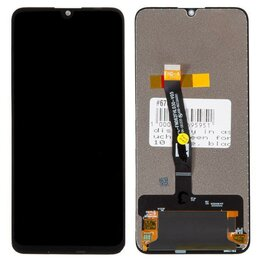 Дисплеи и тачскрины - Дислей для Huawei Honor 10 Lite, HRY-LX1, Honor…, 0