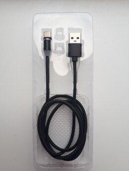 Зарядные устройства и адаптеры - Кабель для зарядки магнитный USB - Type-C, 0