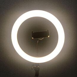 Осветительное оборудование - Кольцевая лампа для селфи, 0