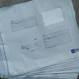 Конверты и почтовые карточки - Почтовые конверты 320*355мм, 0