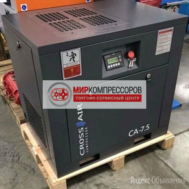 Винтовой компрессор 7.5 кВт 1200 л/мин по цене 130000₽ - Воздушные компрессоры, фото 0