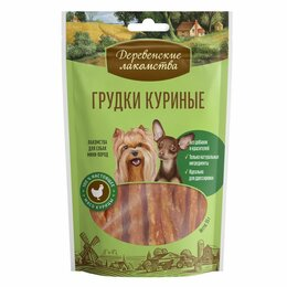 Корма  - Деревенские лакомства для собак мини 55 гр …, 0