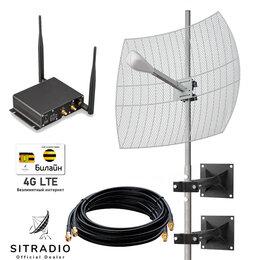 Антенны и усилители сигнала - Интернет комплект 21дБ / KNA21 MIMO 1700/2700  МГц, 0