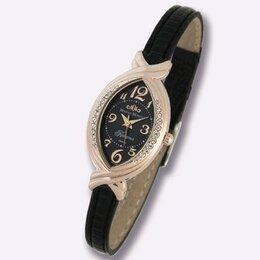 Наручные часы - Женские кварцевые наручные часы Каприз 563-8-3, 0