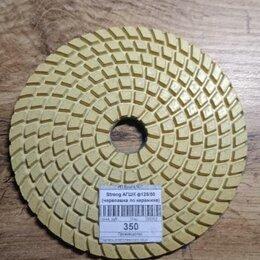 Насадки для многофункционального инструмента - Круг Strong АГШК ф125/50 (черепашка по керамике), 0