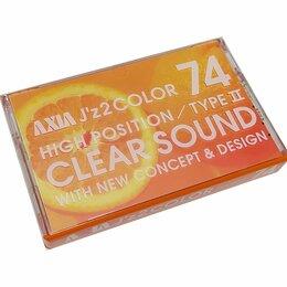 Музыкальные CD и аудиокассеты - Компакт-кассета AXIA JZ2 Color 74 тип II (Fuji), не вскрытая, 0