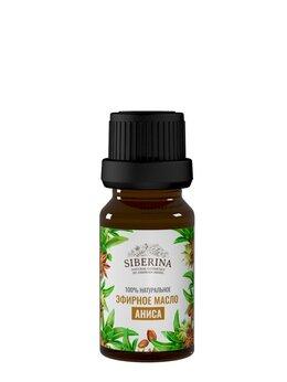 Ароматерапия - SIBERINA Эфирное масло аниса, 0