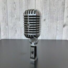 Микрофоны - Ретро микрофон Shure 55SH Series II, 0