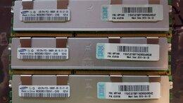 Модули памяти - DDR3 ECC 4 Gb разные. Продажа и обмен, 0