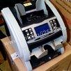 Сортировщик банкнот Magner 150 Digital по цене 23000₽ - Детекторы и счетчики банкнот, фото 1