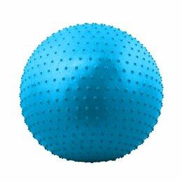 Фитболы и медболы - Мяч гимнастический массажный STARFIT GB-301 65…, 0