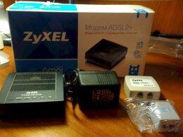 Проводные роутеры и коммутаторы - ADSL/ADSL2+ модем ZyXEL, 0