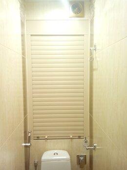 Жалюзи - Рольставни  в туалет, 0