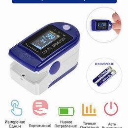 Приборы и аксессуары - Пульсоксиметр медицинский на палец - прибор для измерения кислорода в крови, 0
