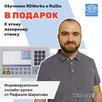 Лазерный станок с ЧПУ Zoldo 1610 по цене 413000₽ - Производственно-техническое оборудование, фото 3