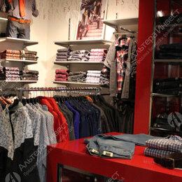 Торговля - Сеть магазинов джинсовой одежды, 0