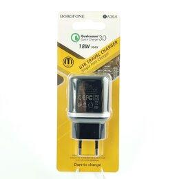 Зарядные устройства и адаптеры - зарядное устройство для телефона, 0