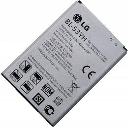 Аккумуляторы - Оригинальные аккумуляторы для телефонов LG, 0