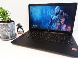 Ноутбуки - Ноутбук для игр и работы - HP / Гарантия 6 месяцев, 0