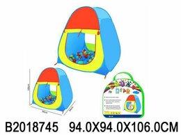 Игровые домики и палатки - Новый Домик игровой палатка в сумке, 0