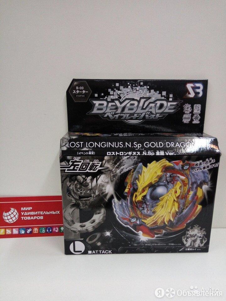 Бейблэйд волчок Beyblade Longinus Gold Dragon по цене 490₽ - Мягкие игрушки, фото 0