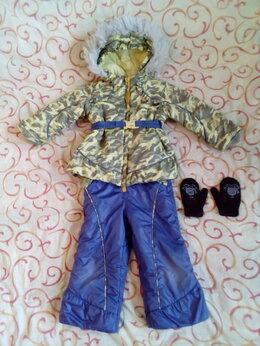Комбинезоны - Детский зимний костюм Батик р. 92, 0
